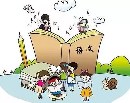 六年级语文