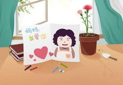 母亲节日记
