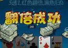 胡莱德州扑克海上休闲玩法攻略解析