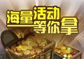 神曲暑期夏令营7大活动全程开启