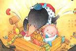 鼹鼠找面包【睡前故事】