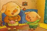 小猪瘦瘦发脾气【睡前故事】
