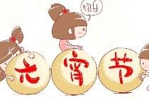 猴年元宵节卡通图片-快乐元宵