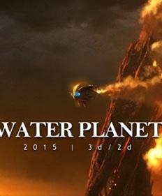 水地球动画片,水地球全集,水地球全集视频在线观看