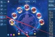 古剑奇谭web注灵系统怎么玩 注灵系统玩法分享