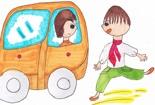 儿童水彩画作品欣赏-水彩画不在马路上跑和玩