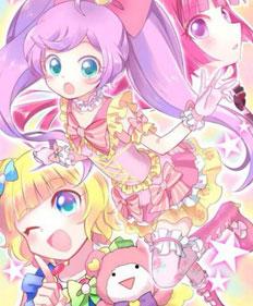 美妙天堂第三季动漫全集_美妙天堂3动画视频在线观看