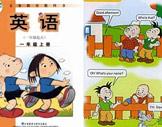 小学六年级上册英语代词