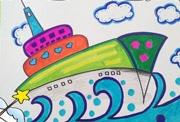 5068儿童网儿童学画画第18课-出海游轮