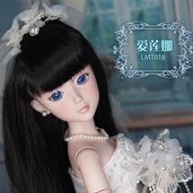 精灵梦叶罗丽爱莲娜限量60cm可化妆娃娃女孩玩具