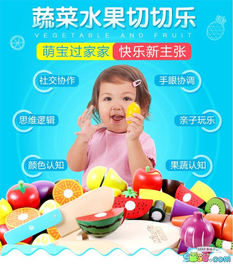 婴幼儿认识水果蔬菜早教玩具:蔬菜水果切切乐