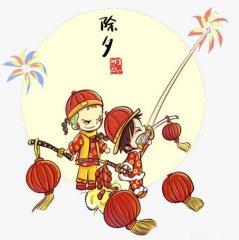 关于过春节作文优秀小学范文10篇