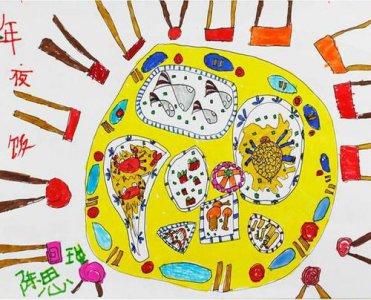 五年级手绘家人团聚吃年夜饭手抄报
