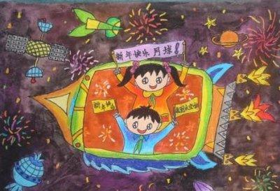 慶賀新春拜年禮物手抄報模板
