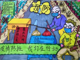 畫一個抗擊疫情的繪畫手抄報