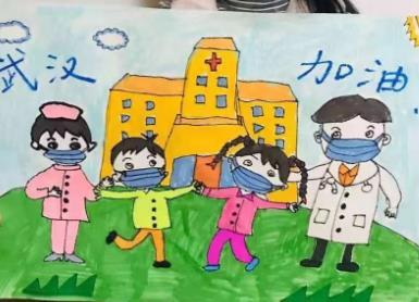 2020防疫情护你平安儿童绘画