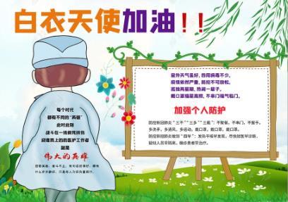 预防新型冠状病毒手抄报_抗击病毒手抄报图片素材