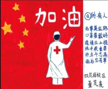 為中國加油為武漢加油手抄報簡單漂亮