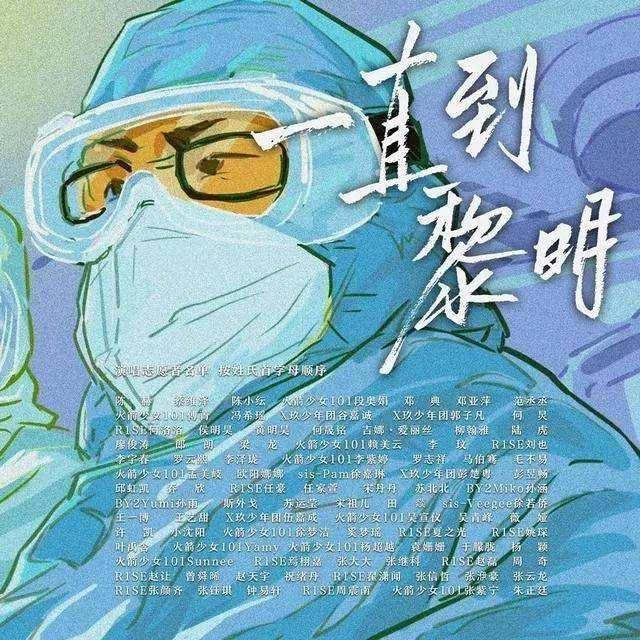 抗击新型肺炎作文500字