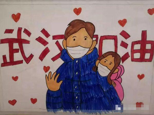小学生关于抗击疫情手抄报大全_武汉加油手抄报5篇