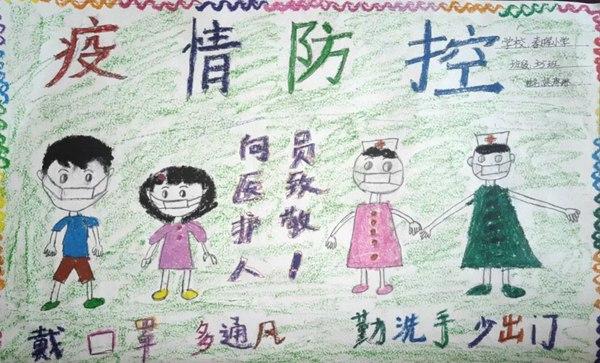 小学生关于抗击疫情武汉加油博客彩5篇