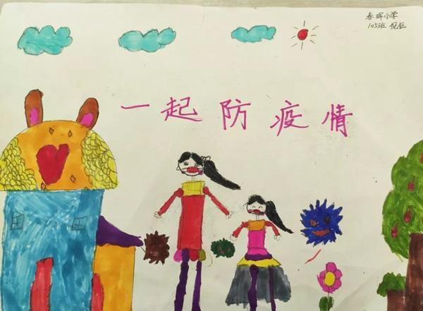 2020小学生新冠肺炎疫情手抄报图片精选