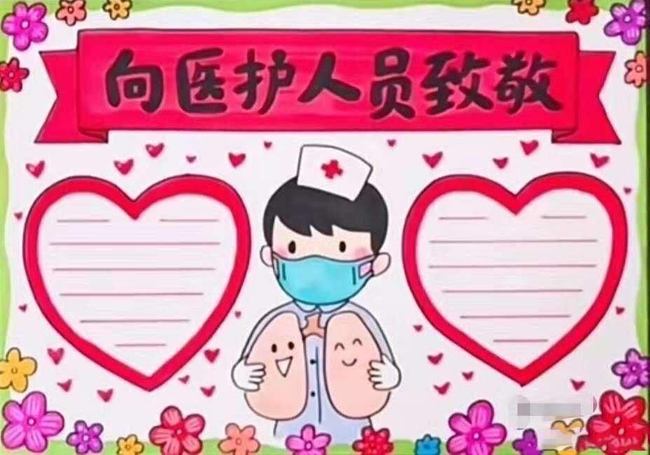 2020新型冠状病毒手抄报_抗新型冠状肺炎的儿童画