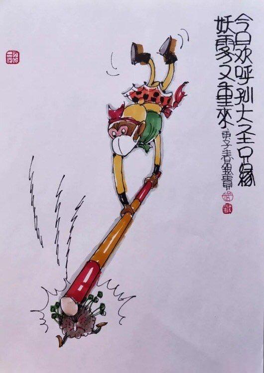 2020新型冠状病毒肺炎手抄报_冠状病毒手抄报图片大全