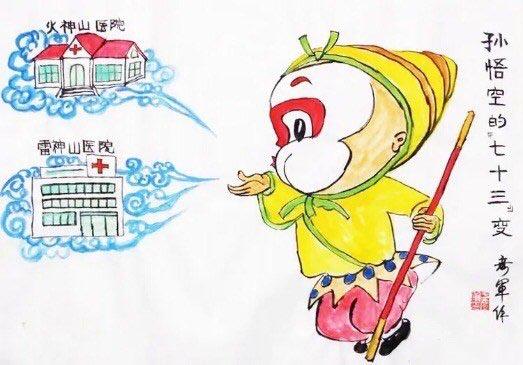 2020预防冠状病毒手抄报_新型冠状病毒宣传手抄报