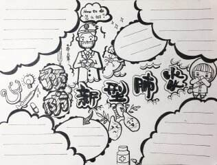 2020武漢加油手抄報圖片_武漢疫情手抄報大全