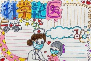 新型冠狀病毒手抄報_抗擊冠狀病毒手抄報