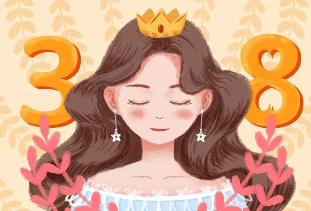 2020三八妇女节卡片祝福语_38妇女节的祝福语
