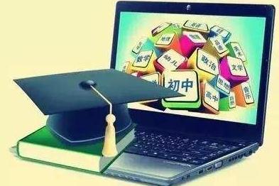 2020年青海省中小学最晚开学时间_ 2020年青海省疫情开放时间