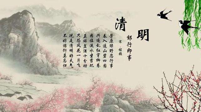 关于清明节的农谚有哪些_与清明有关的农谚语