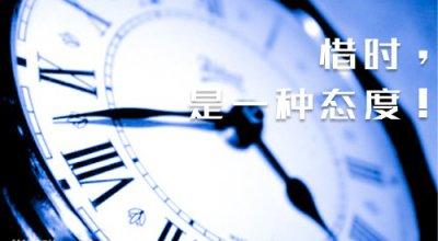 2020中考百日誓师誓词_中考百日誓师口号大全