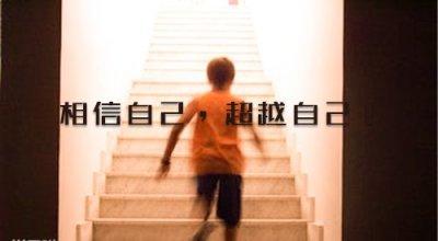 2020初三中考百日誓师誓词100句