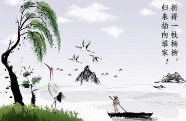 关于清明节的农谚有哪些_有关清明节的农谚语