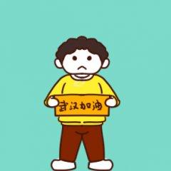 2020抗击疫情感人小故事_一线疫情感人故事5篇
