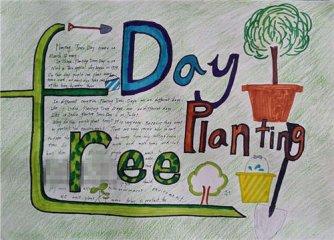 以植树为主题的简单手抄报_植树节手抄报插画简单又漂亮