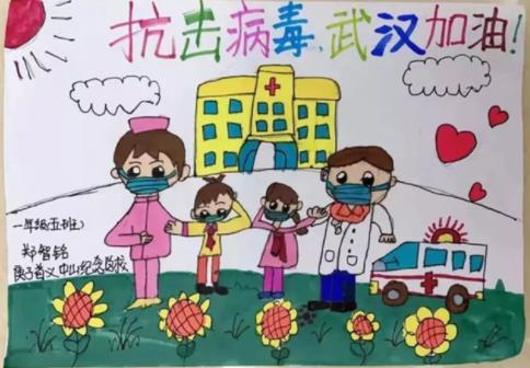 众志成城抗击病毒简笔画漂亮图片