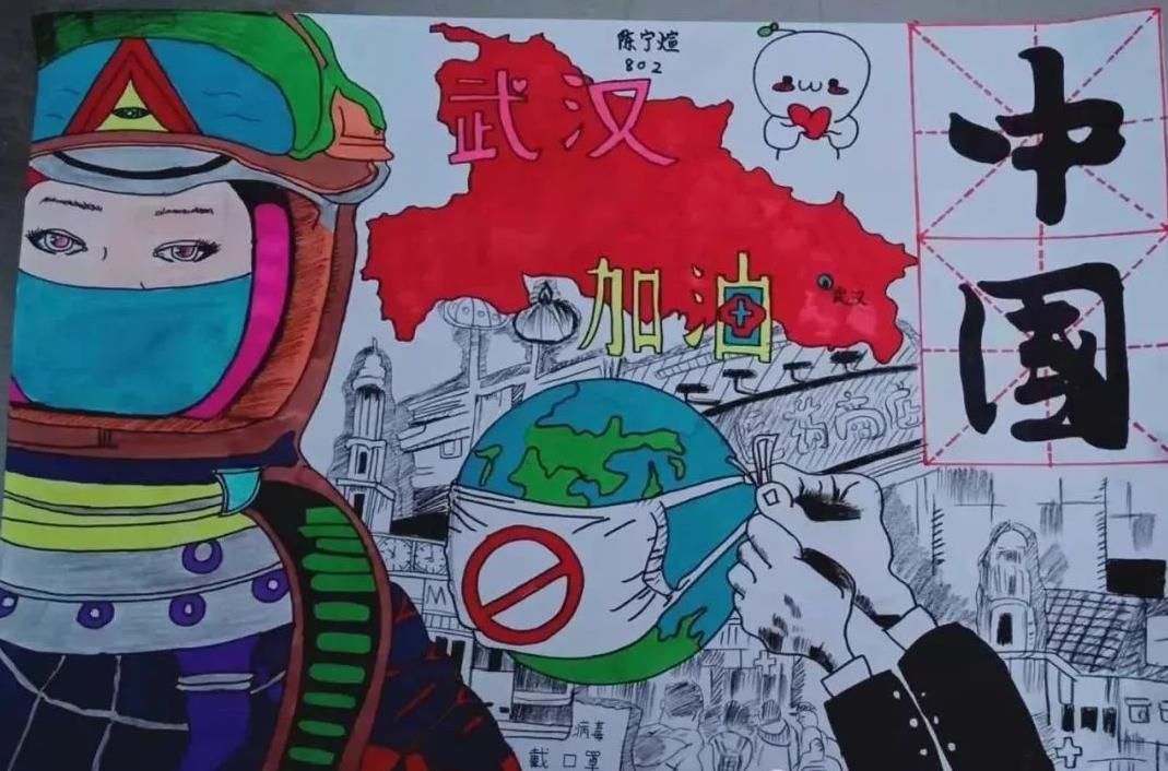 支援武汉抗击疫情绘画_一方有难八方支援绘画