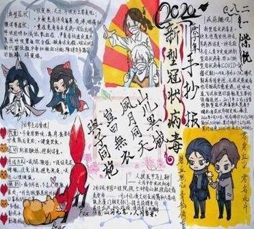 疫情防控手抄报初中_新型冠状病毒手抄报画画