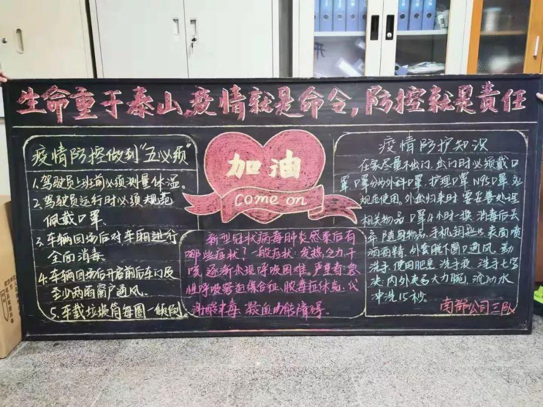 抖音网红毕业黑板报 毕业的黑板报图片大全-蒲城教育文学网