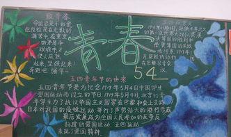 幼儿园黑板报房屋图片大全图片大全-黑板报房屋大全图片大全