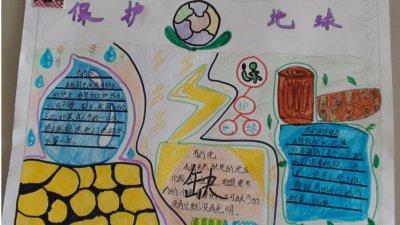 2020地球日绘画二年级_地球绘画儿童图片大全
