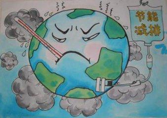2020关于我们爱地球母亲世界地球日主题画图片大全