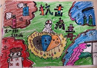 2020小学二年级疫情手抄报_肺炎疫情手抄报内容