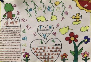 2020小学生清明节祭英烈简笔画大全 5068儿童网
