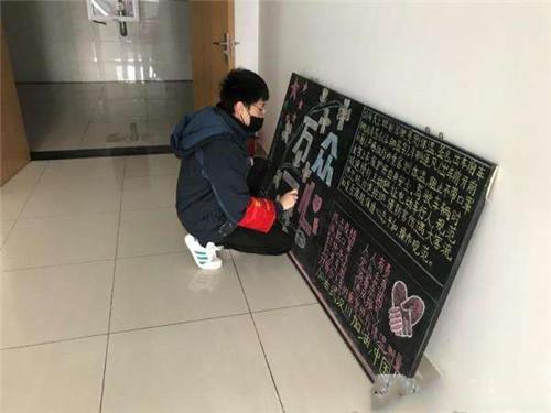 2020抗击新型冠状病毒黑板报_防肺炎的黑板报内容