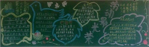 龙猫黑板报水粉图片大全-水粉黑板报大全图片大全